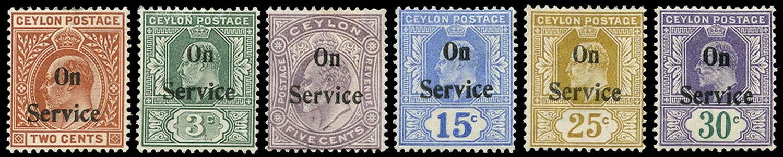 CEYLON 1903  SGO22/7 Official