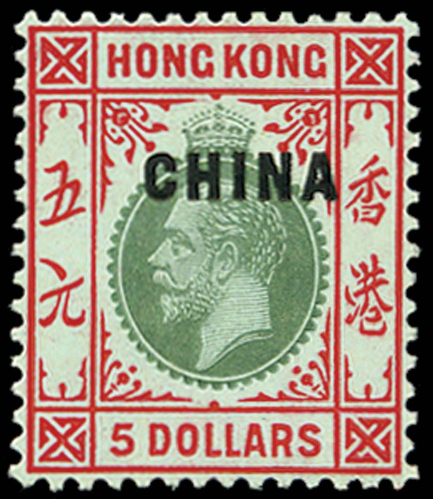 HK BRIT PO IN CHINA 1917  SG16 Mint