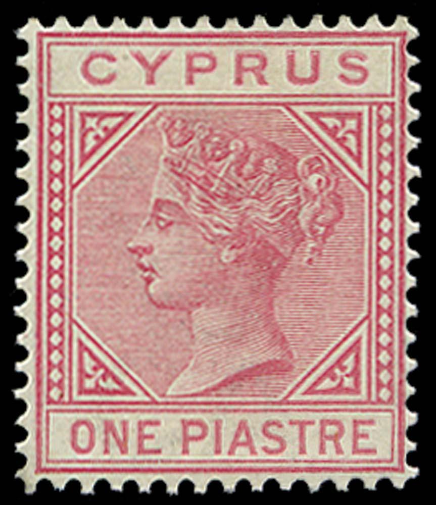 CYPRUS 1882  SG18 Mint