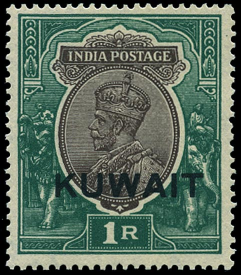 KUWAIT 1929  SG25 Mint KGV 1r chocolate & green watermark upright