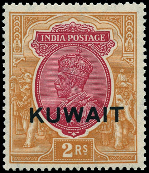 KUWAIT 1929  SG26 Mint 2r carmine & orange multiple watermark unmounted