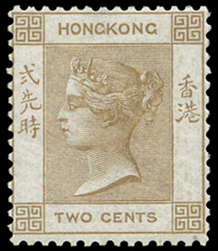 HONG KONG 1863  SG8b Mint