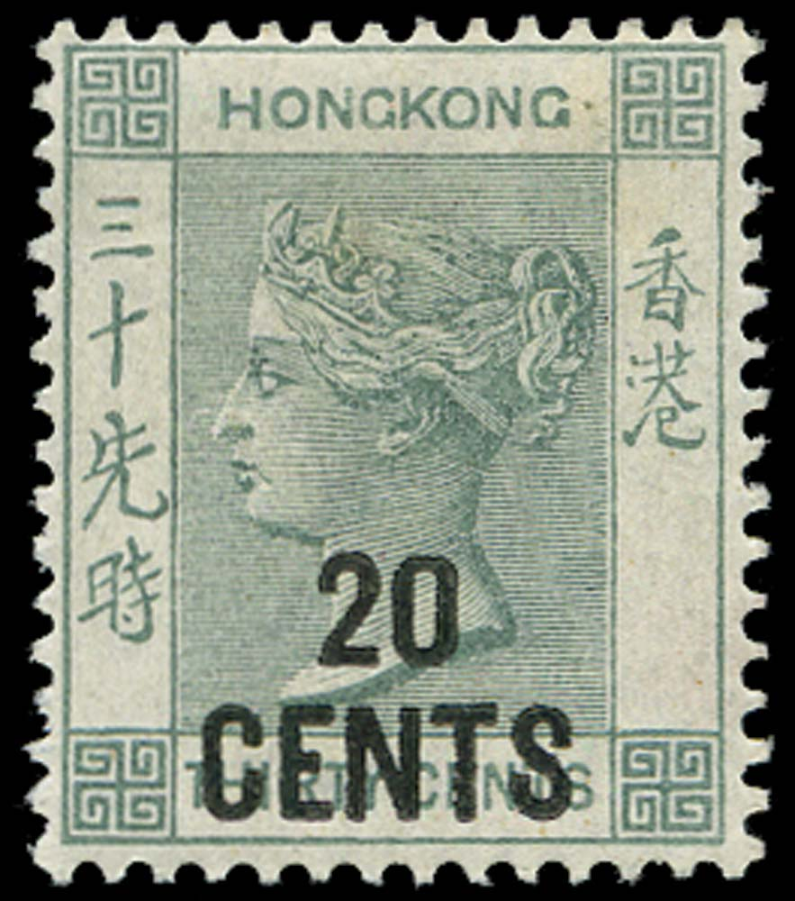 HONG KONG 1891  SG45a Mint