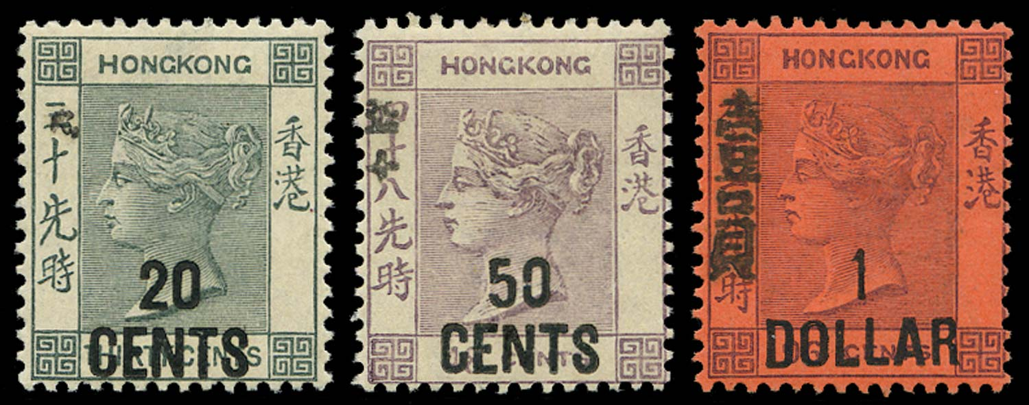 HONG KONG 1891  SG48/50 Mint