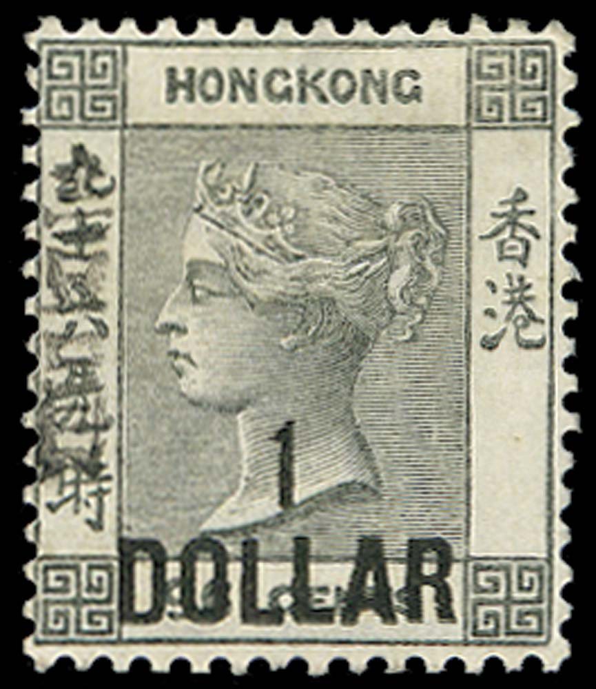HONG KONG 1898  SG52a Mint