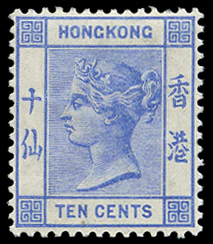 HONG KONG 1900  SG59 Mint