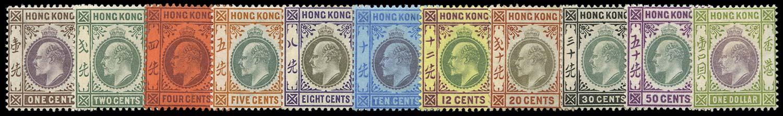 HONG KONG 1903  SG62/72 Mint