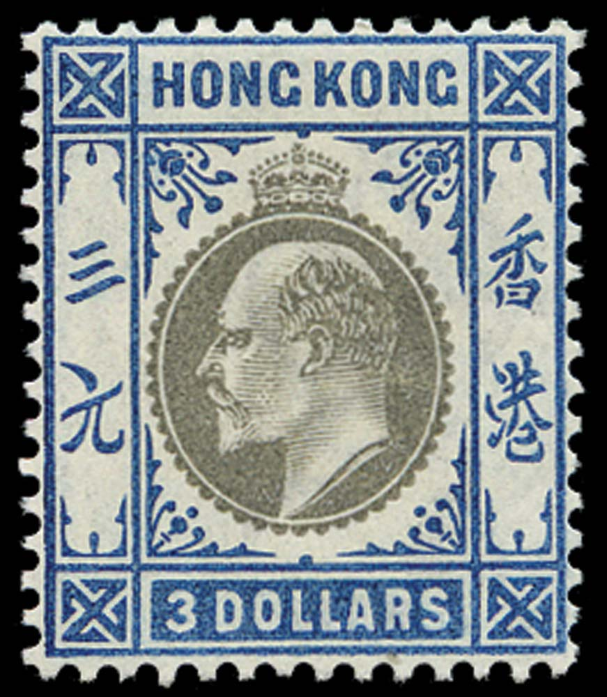 HONG KONG 1903  SG74 Mint