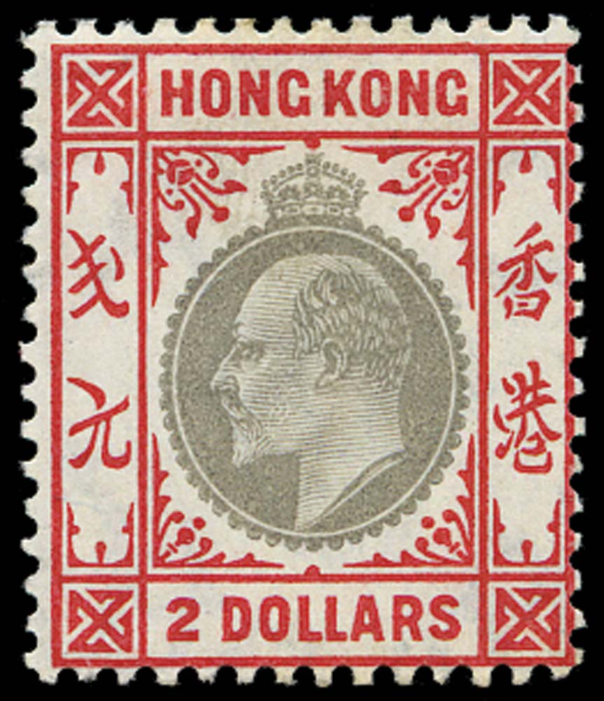 HONG KONG 1904  SG87 Mint