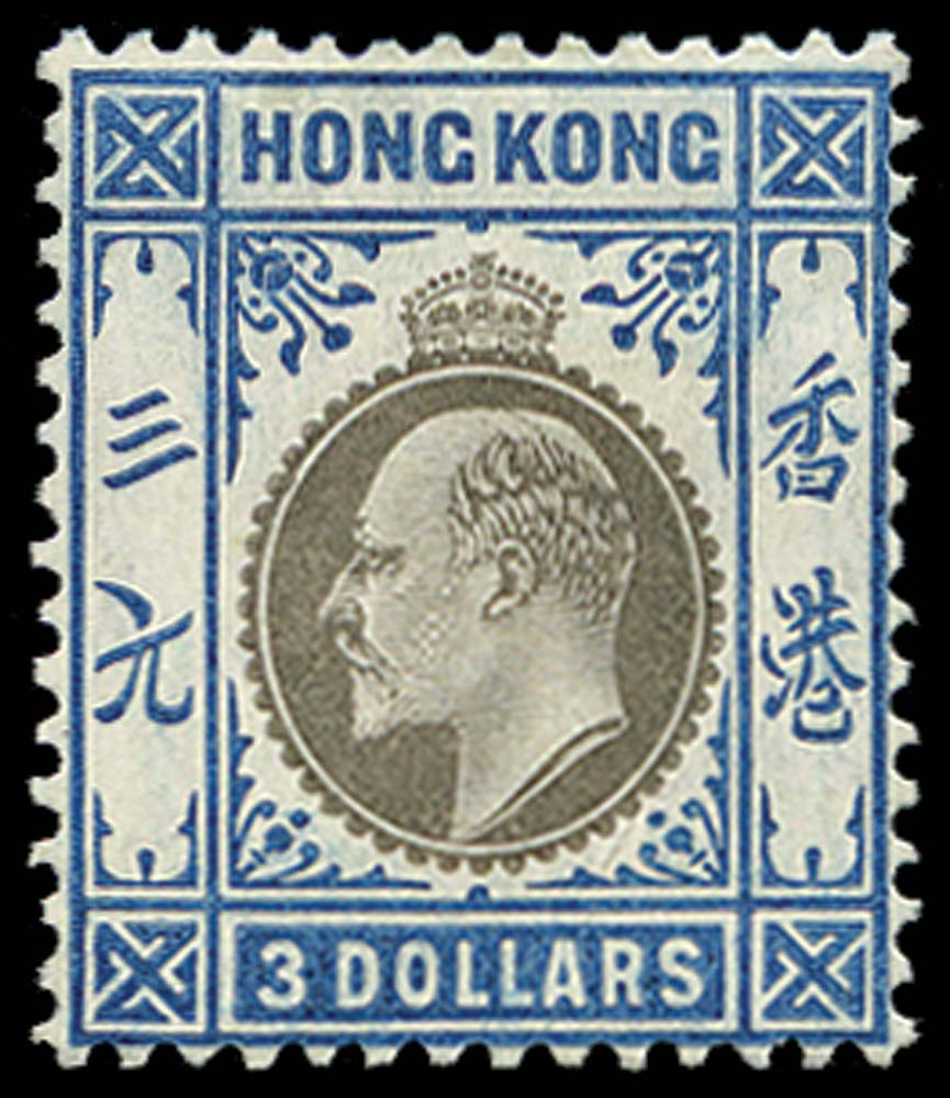 HONG KONG 1904  SG88 Mint