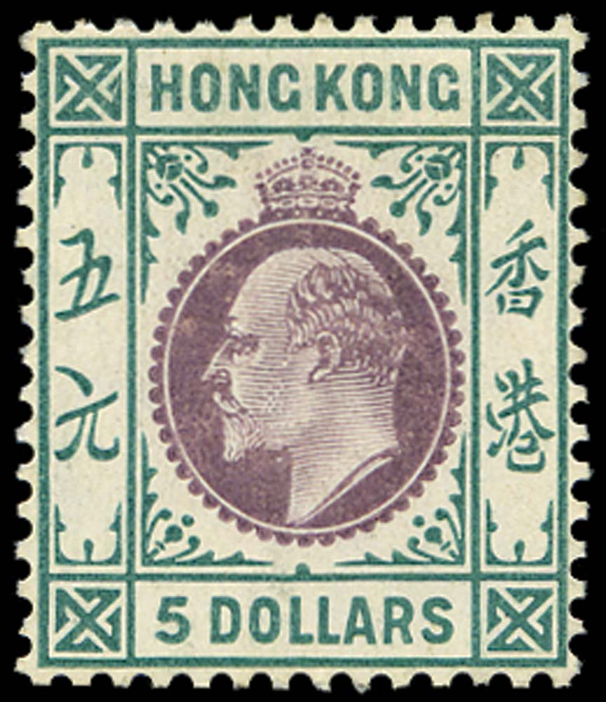 HONG KONG 1904  SG89 Mint