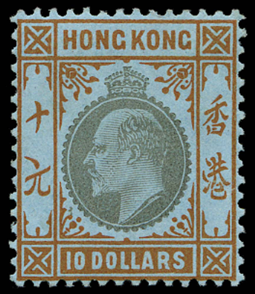 HONG KONG 1904  SG90 Mint