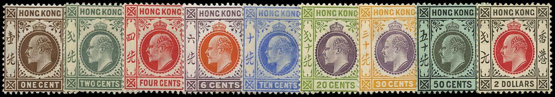 HONG KONG 1907  SG91/99 Mint new colours set of 9 watermark MCA