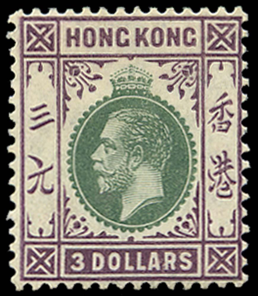 HONG KONG 1912  SG114 Mint