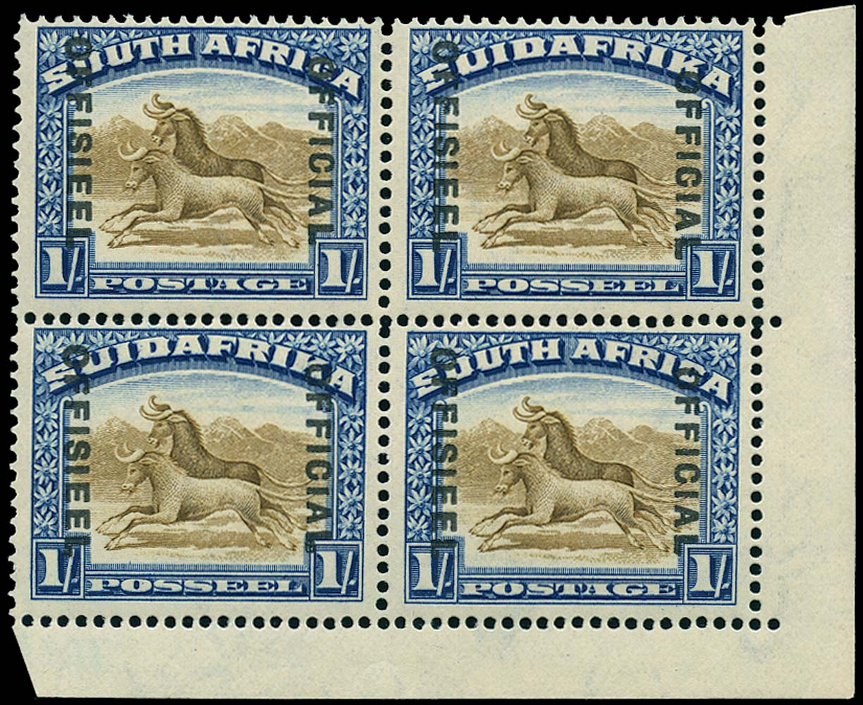 SOUTH AFRICA 1931  SGO10 var Official 1s brown and deep blue dropped OFFICIAL
