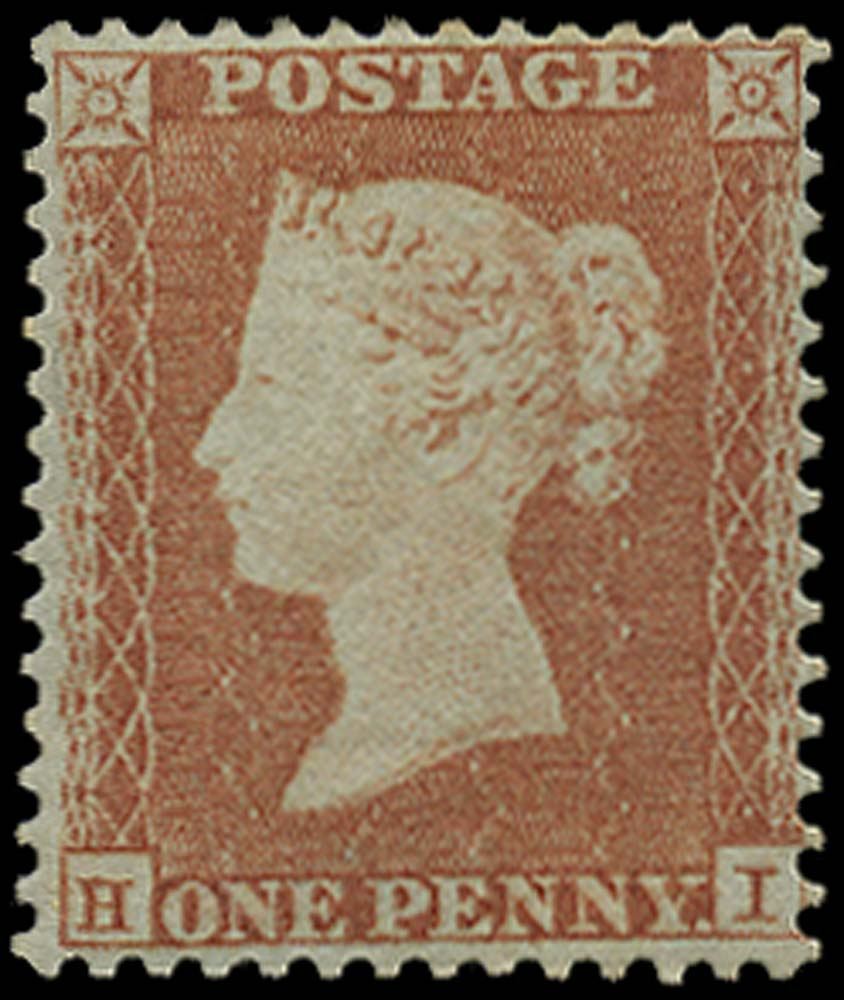 GB 1855  SG22 Pl.197 Mint