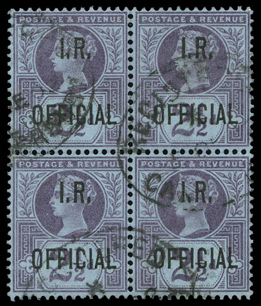 GB 1892  SGO14 Official Used block of four
