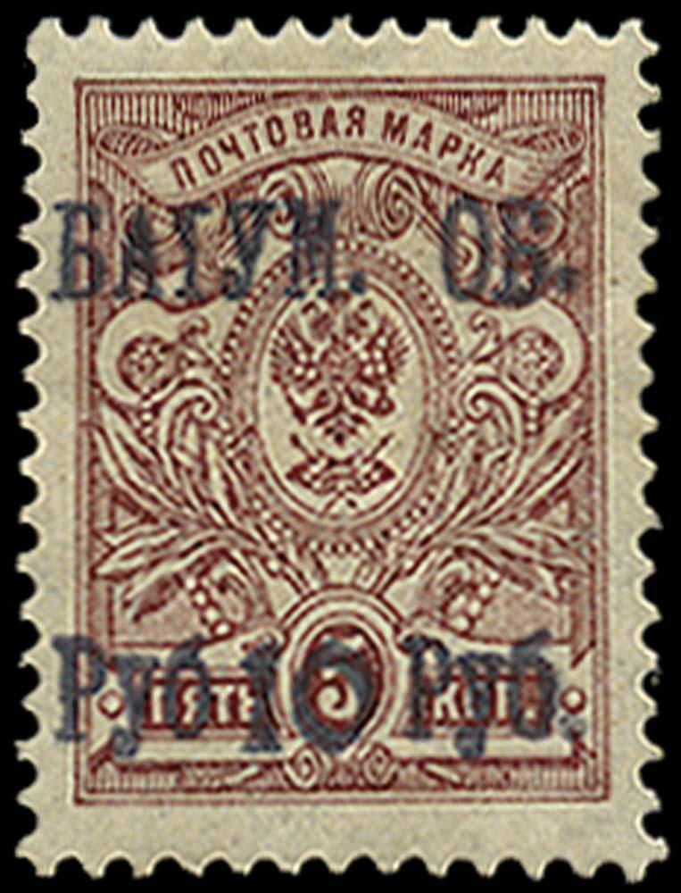 BATUM BRIT OCC 1919  SG9 Mint