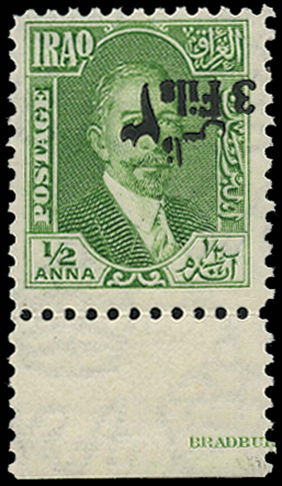 IRAQ BRIT OCC 1932  SG107b Mint