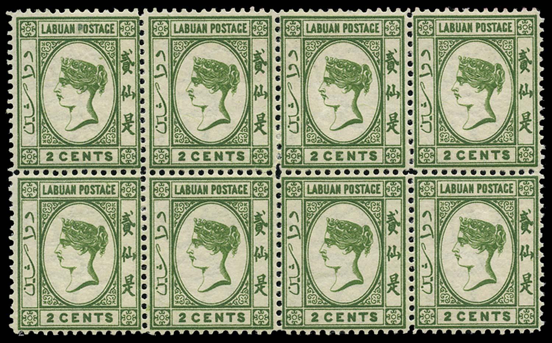 LABUAN 1880  SG5 Mint