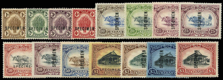 MALAYA - KEDAH 1921  SG26s/40s Specimen