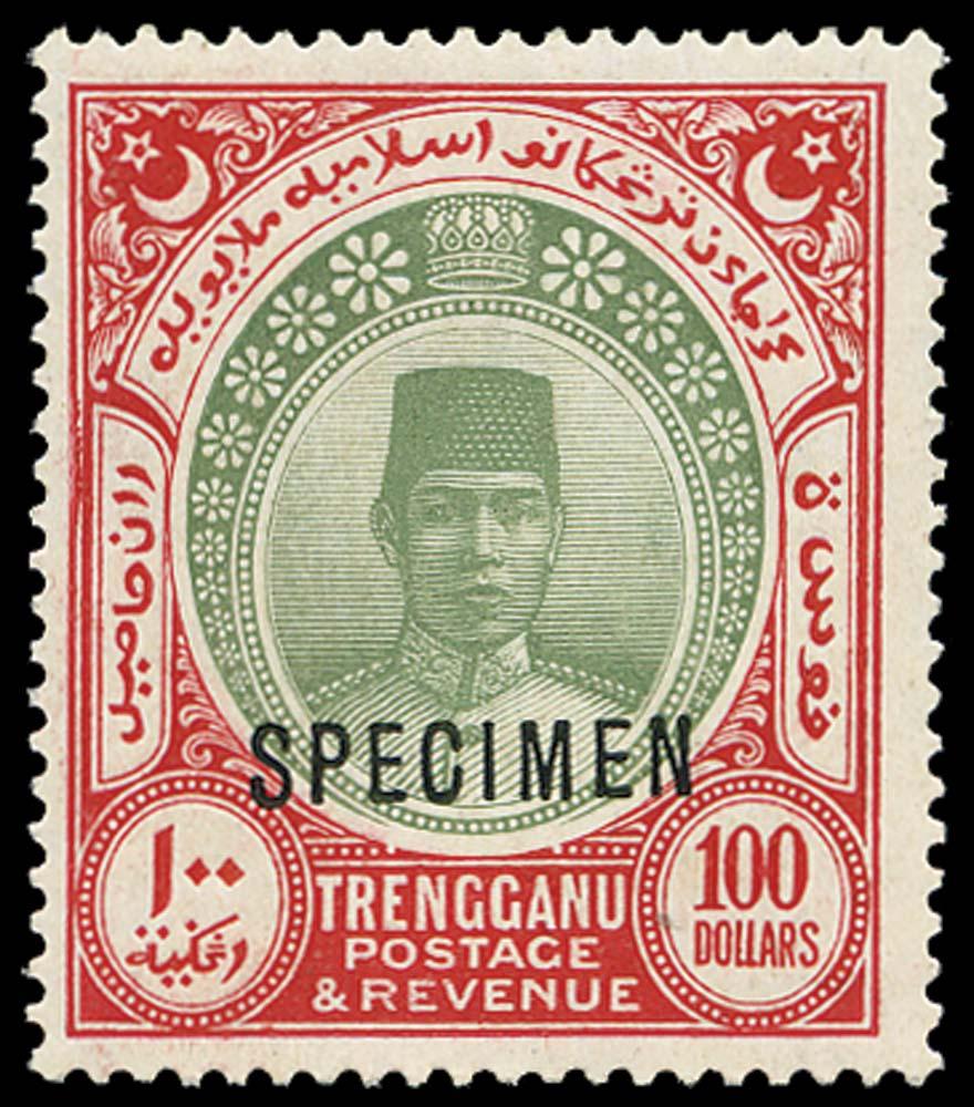 MALAYA - TRENGGANU 1921  SG47s Specimen