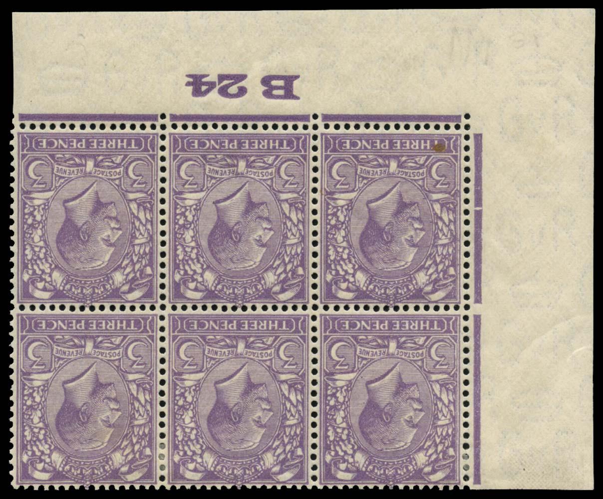 GB 1924  SG423var wi Mint watermark inverted B24 control block