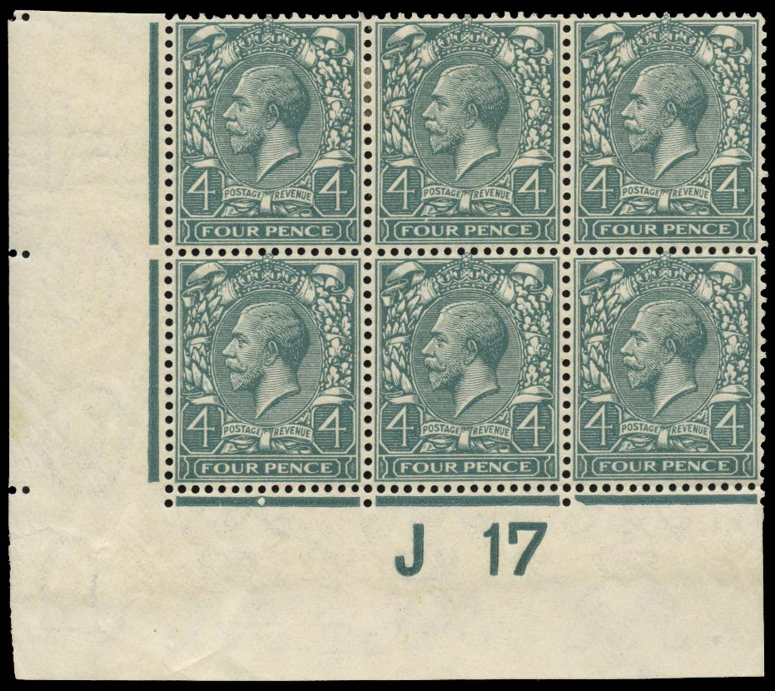 GB 1913  SG379 Mint J17 Control block, Break above O variety