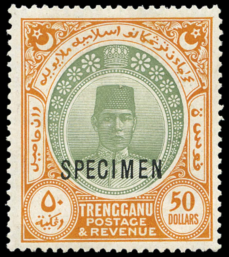 MALAYA - TRENGGANU 1921  SG46s Specimen