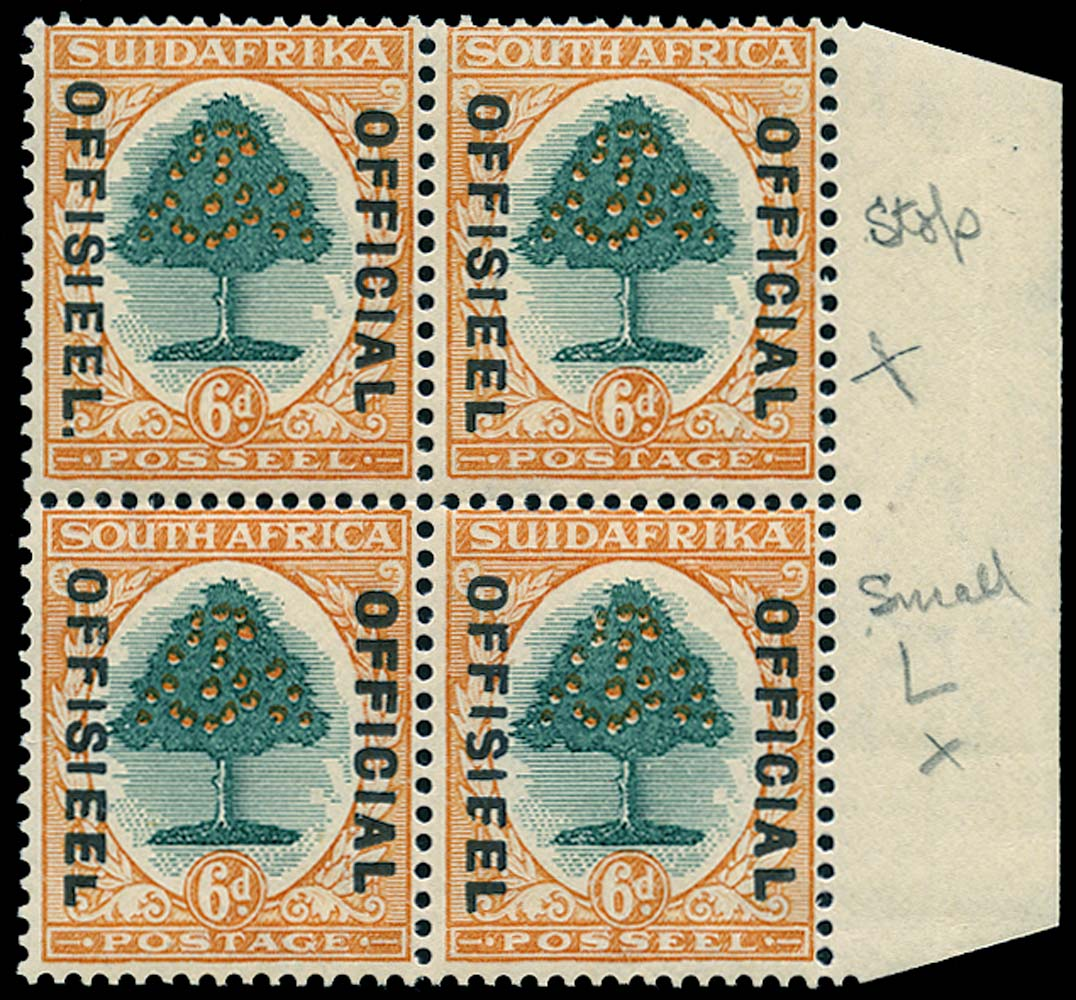 SOUTH AFRICA 1931  SGO16b Official 6d orange and green Stop after OFFISIEEL