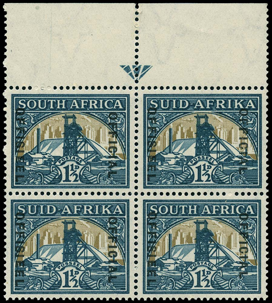 SOUTH AFRICA 1941  SGO22b Official 1½d blue-green and dull gold unmounted