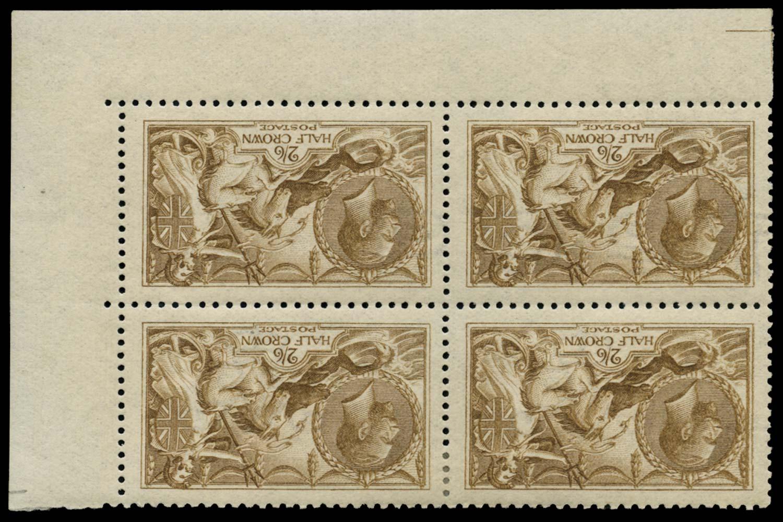 GB 1915  SG406wi Mint Pale yellow brown Wmk Inv &