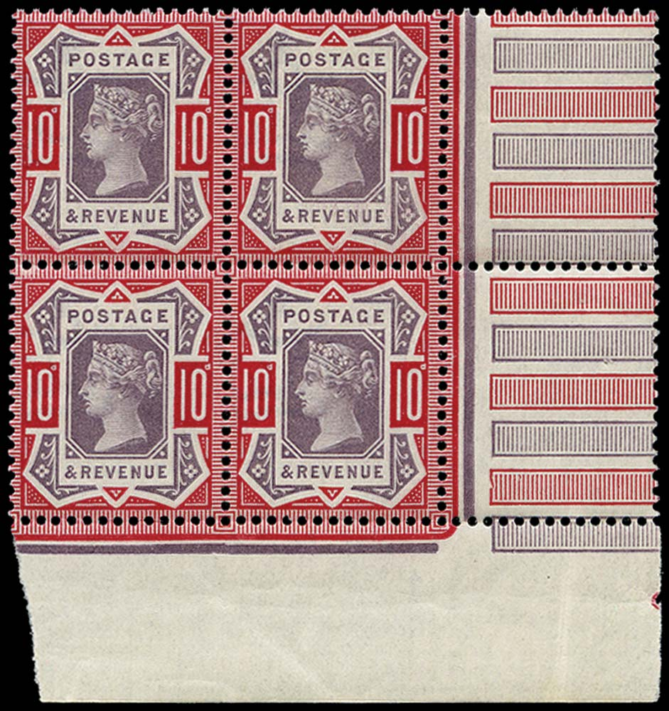 GB 1890  SG210 Mint U/M block of four