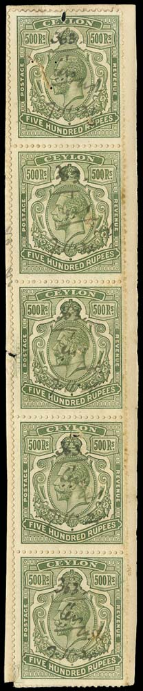 CEYLON 1912  SG322 Revenue
