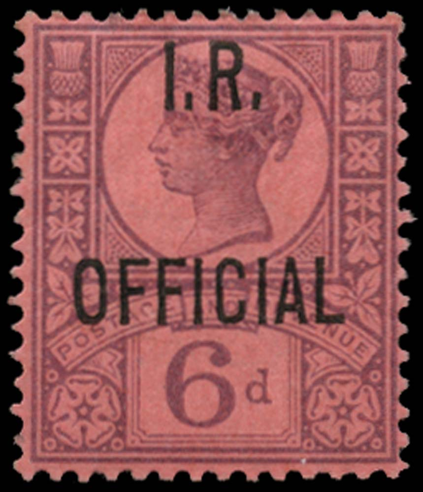 GB 1901  SGO18 Official o.g. example
