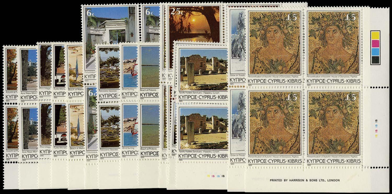 CYPRUS 1985  SG648/62 Mint