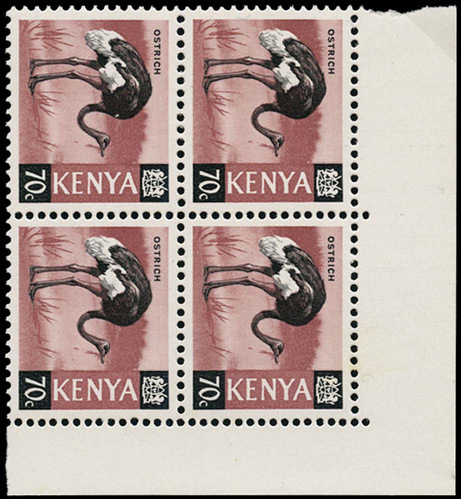 KENYA 1966  SG28a Mint 70c Ostrich on glazed ordinary paper