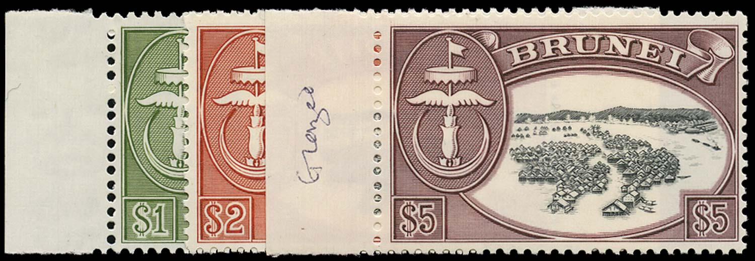 BRUNEI 1964  SG129a/31 Mint unmounted Village set of 3 high values on glazed paper