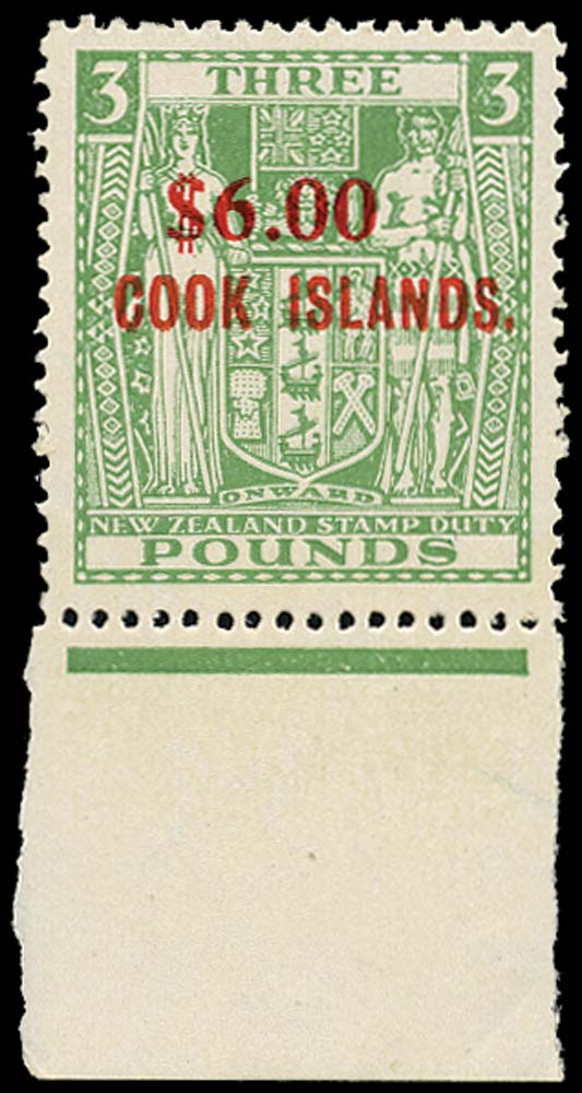 COOK ISLANDS 1967  SG220 Mint