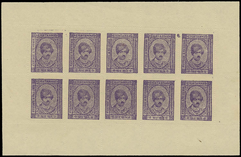 I.F.S. KISHANGARH 1945  SG89 Mint