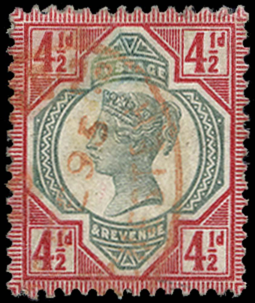 GB 1892  SG206 Used