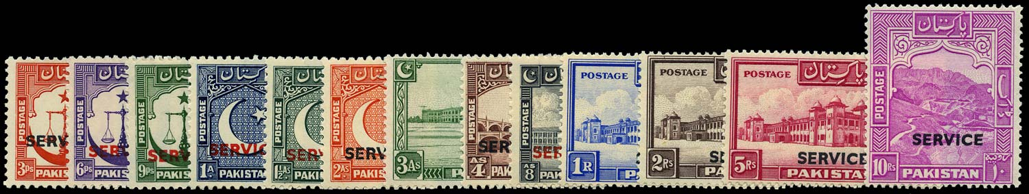 PAKISTAN 1948  SGO14/26 Official set of 13 to 10r unmounted