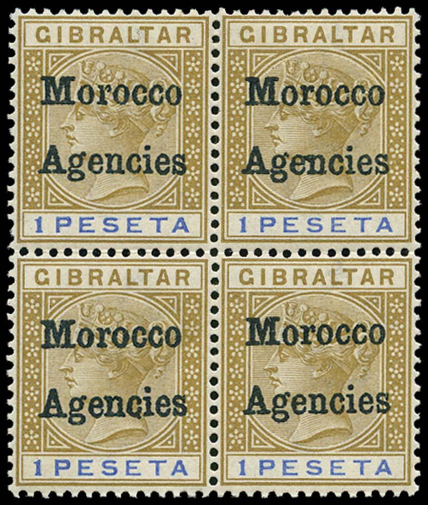 MOROCCO AGENCIES 1898  SG7f Mint 1p blue-black overprint