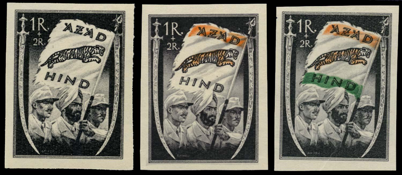 INDIA 1943  SG. Cinderella