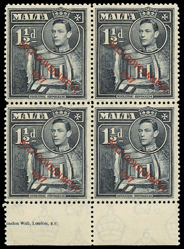 MALTA 1948  SG237/a Mint 1½d blue-black Broken Cross
