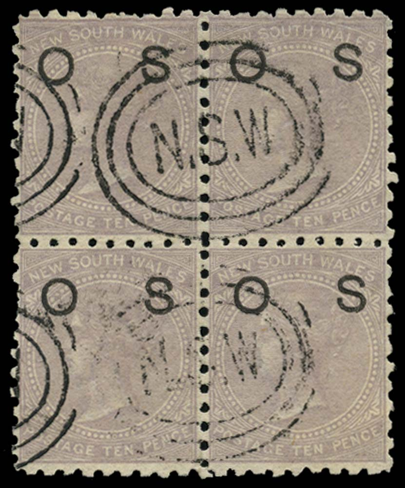 NEW SOUTH WALES 1880  SGO18ac Official 10d lilac perf 10
