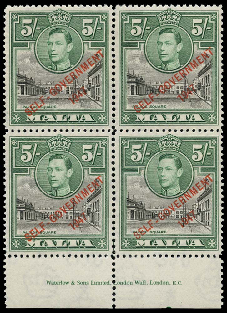 MALTA 1948  SG247 Mint 5s imprint block