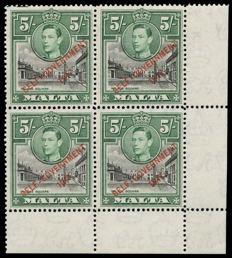 MALTA 1948  SG247 Mint 5s plate block