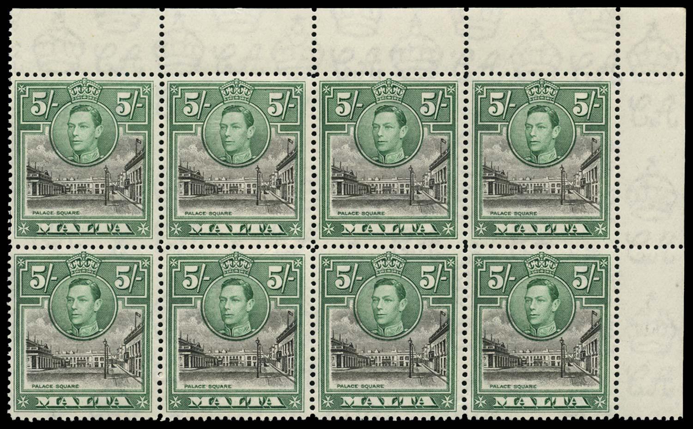 MALTA 1938  SG230/a Mint 5s Semaphore flaw