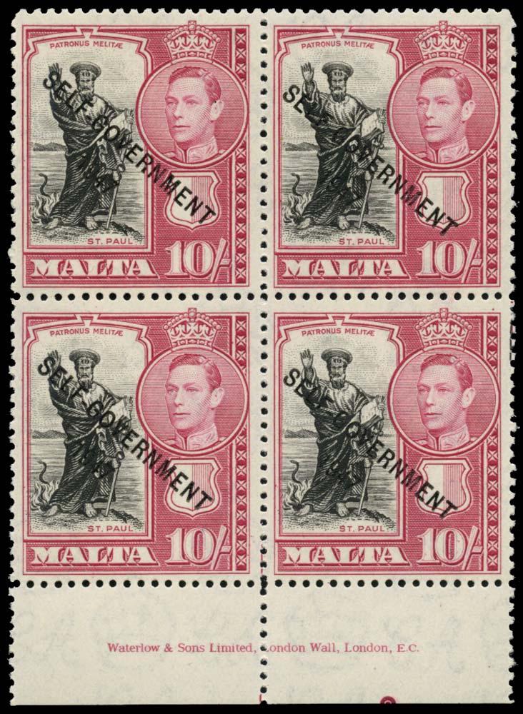 MALTA 1948  SG248 Mint 10s imprint block